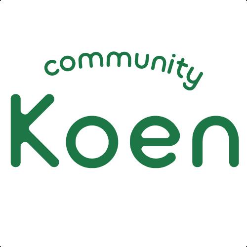 コミュニティkoen